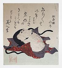 Japon, XIXe.  Masque