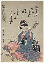 Japon, XIXe.  Femme et enfant