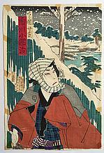 Japon, XIXe.  L'Hiver
