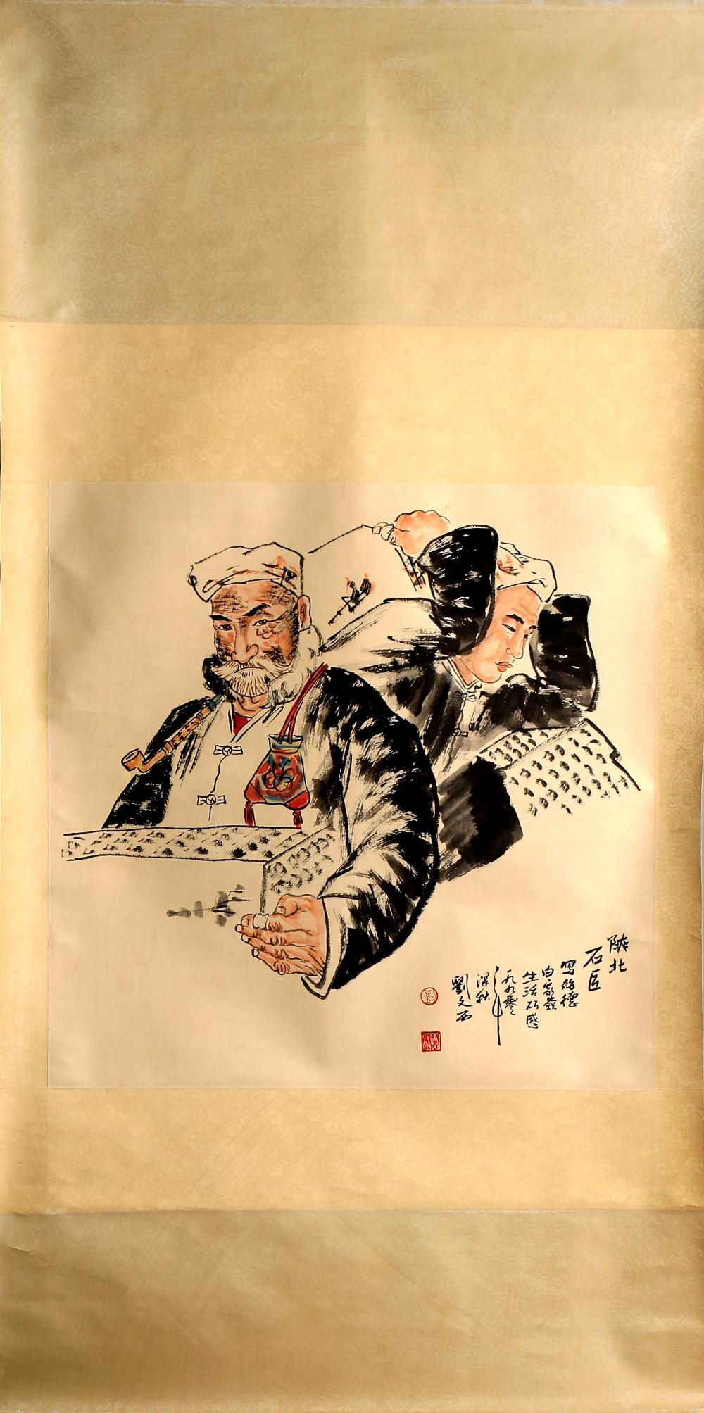 Chinese Scrolls for Sale at Online Auction   Modern & Antique ...