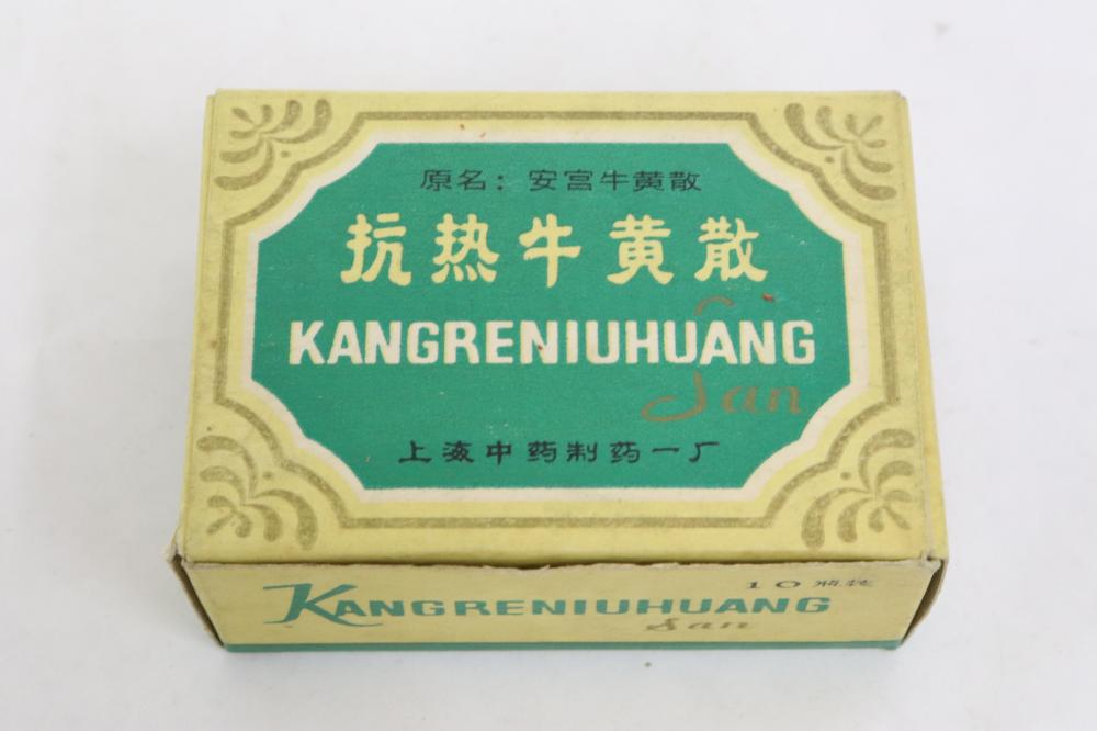 Small box of Chinese herb