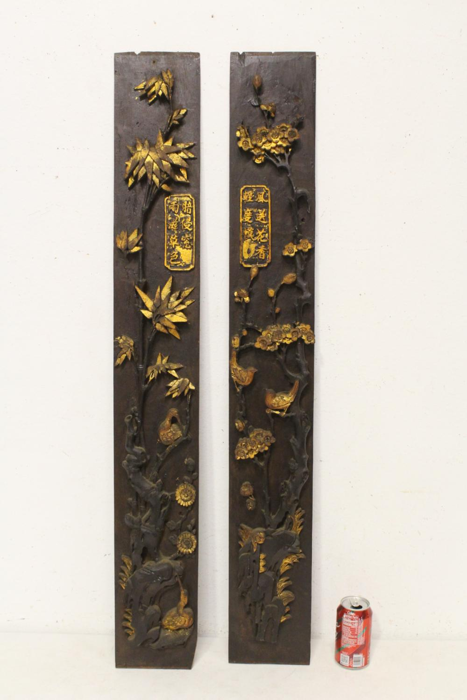 Pair 19th century parcel gilt wall panels