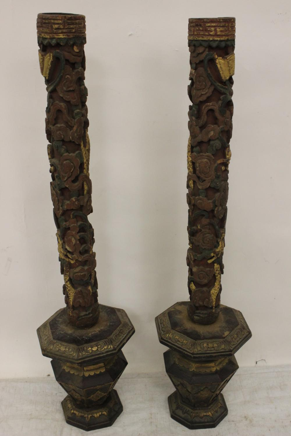 Pr Chinese 19th c. gilt & painted wood candle holders