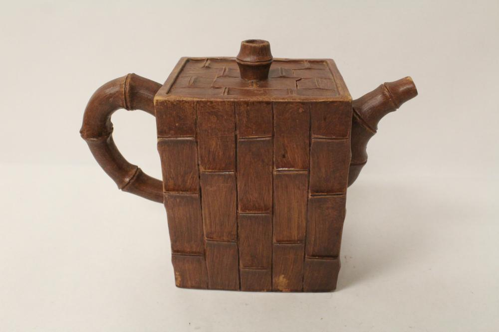 Unusual Chinese large Yixing teapot