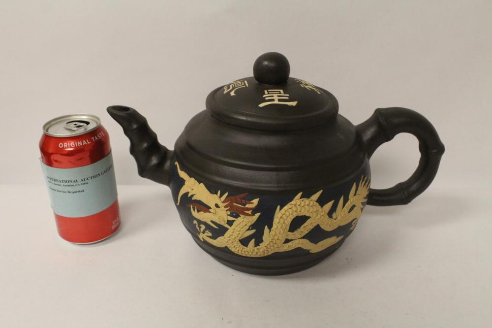 Large Chinese Yixing teapot