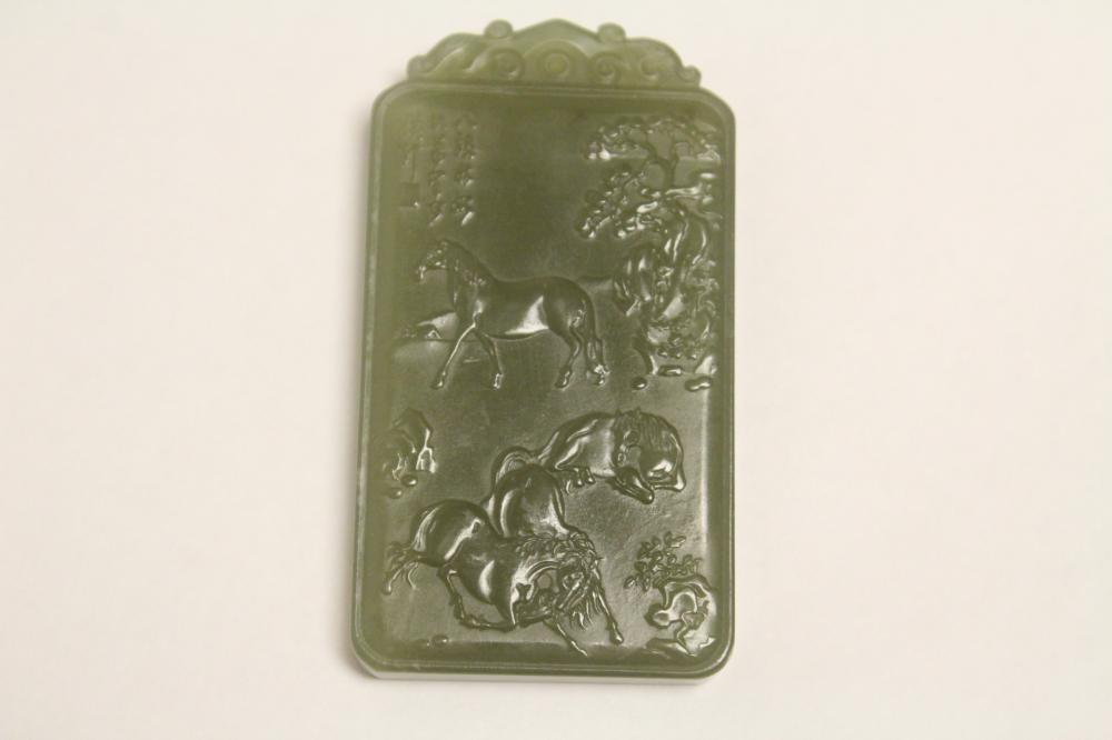 beautiful Chinese celadon jade carved plaque