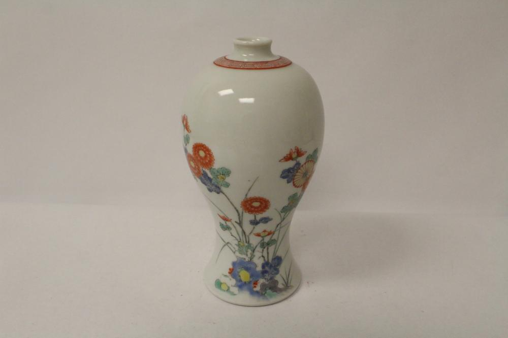 A fine Chinese famille rose porcelain meiping