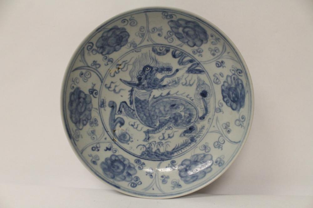 Chinese 18th/19th c. blue and white porcelain plate