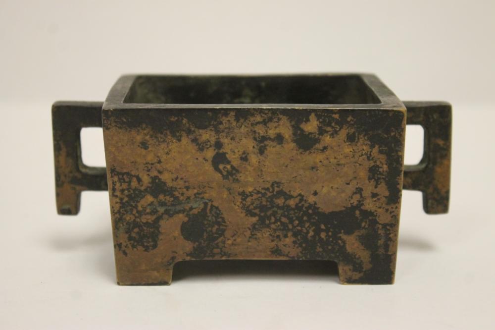Chinese vintage rectangular bronze censer