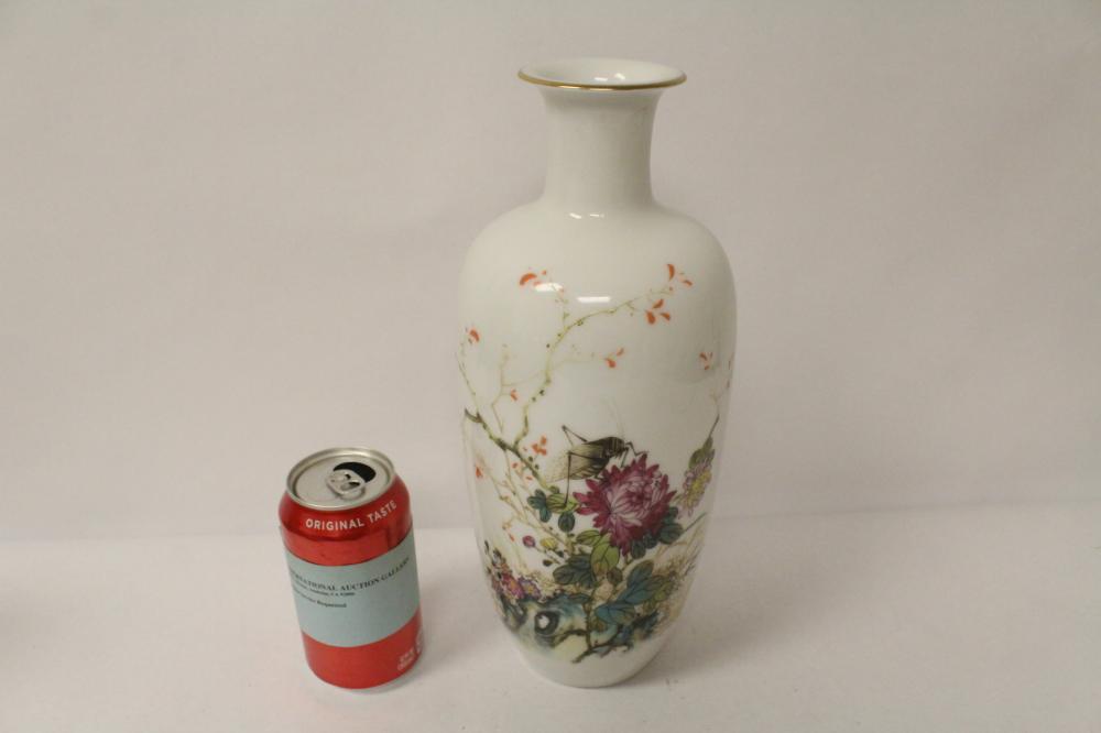 Chinese vintage famille rose vase
