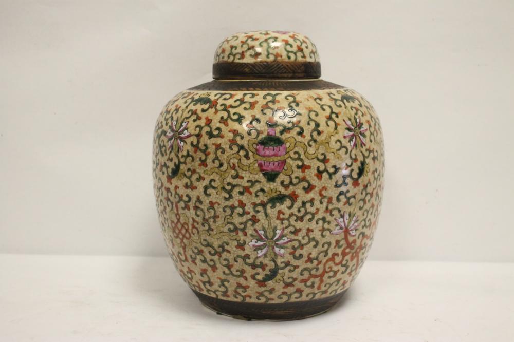 Antique Chinese famille rose porcelain covered jar