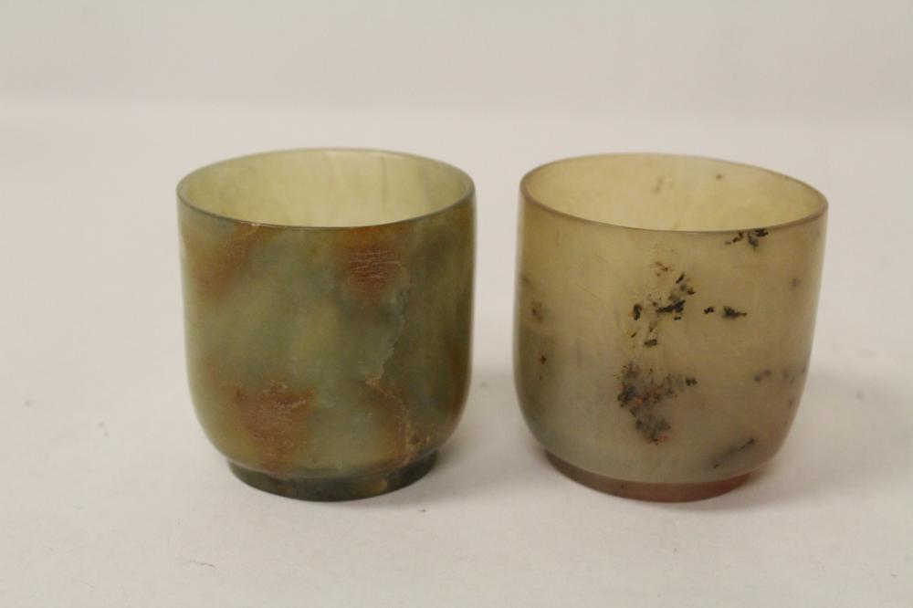 Pair Chinese antique jade carved wine cups