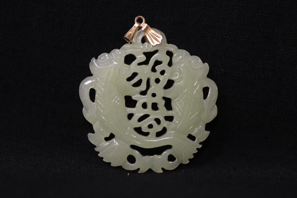 Beautiful Chinese pendant w/ vintage jade plaque