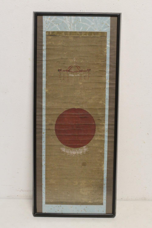 Rare Korean 18th century watercolor painting
