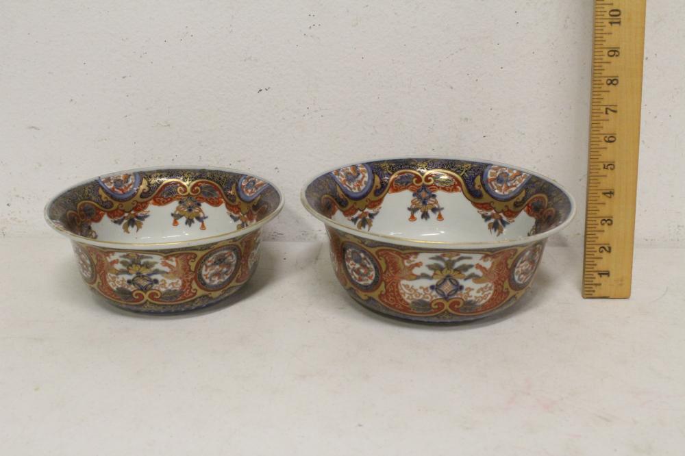 two 19th century wucai porcelain bowls