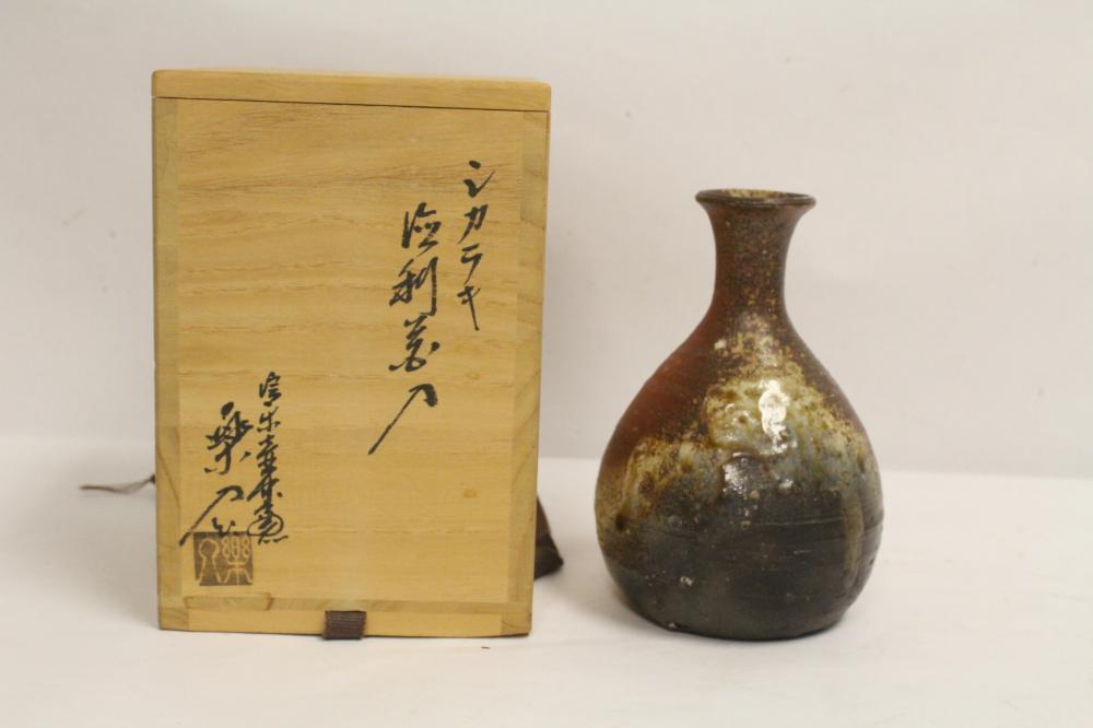 Japanese signed studio art pottery vase w/ original box