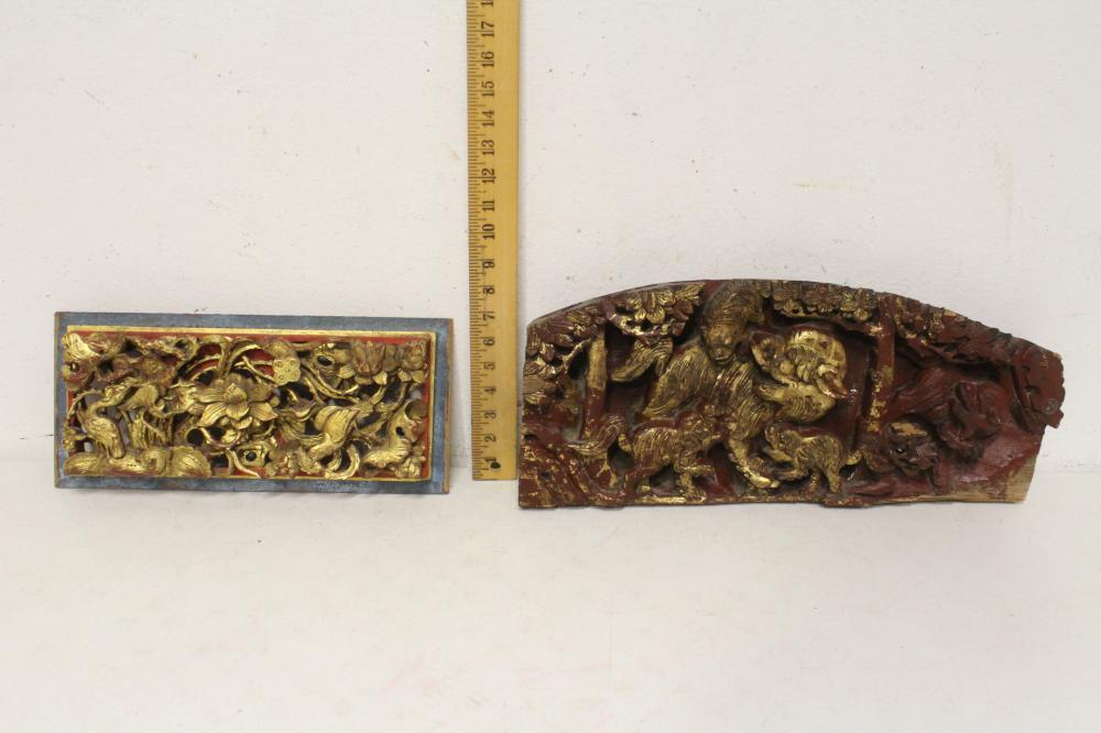 2 Chinese vintage carved & parcel gilt wall panels