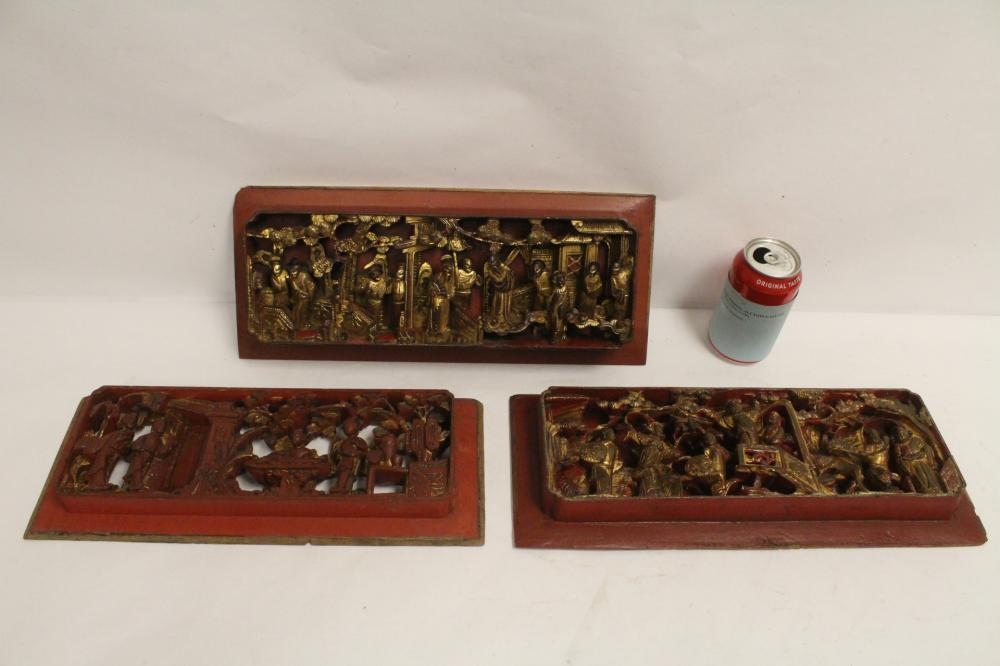 3 Chinese antique carved and parcel gilt wall panels