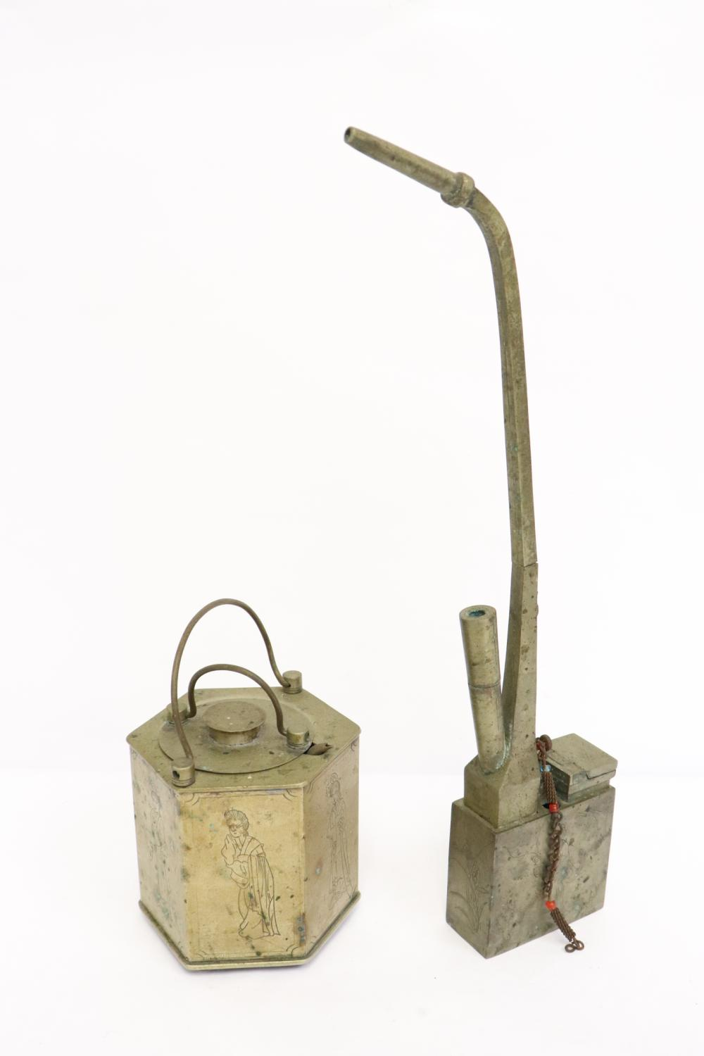 Antique Chinese water pipe, & pewter tea warmer