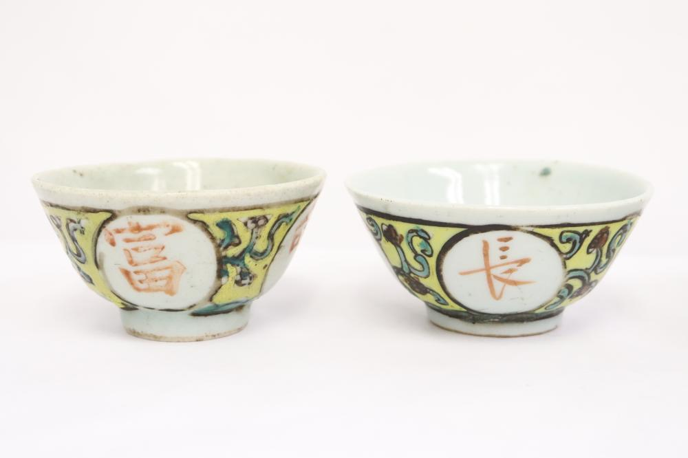 10 antique Chinese famille rose small bowls