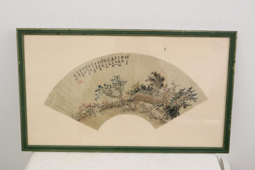 Framed Chinese w/c on fan by Bin Hong Huang