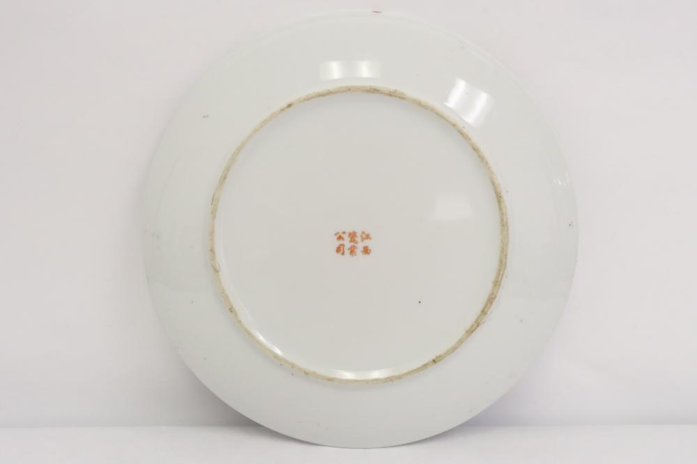 2 famille rose porcelain pieces
