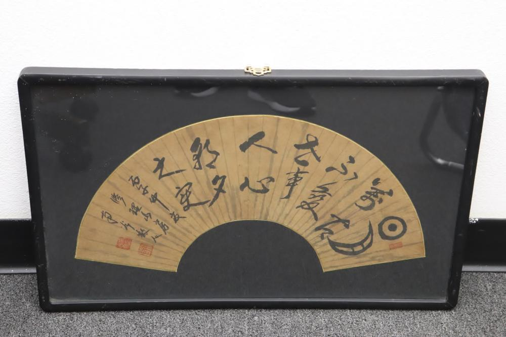 Chinese framed fan with calligraphy