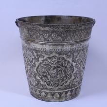 Persian silver ice bucket