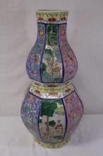 Large Chinese gourd shape porcelain vase
