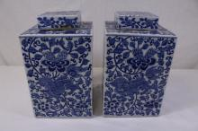Pair Chinese b&w porcelain covered jar
