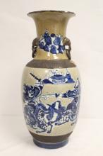 A large Chinese crackle porcelain vase