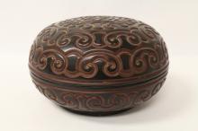 A fine lacquer covered box