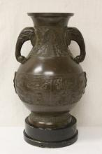 Chinese antique large bronze jar