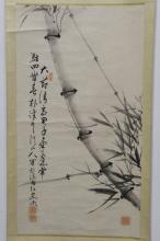 Chinese watercolor scroll depicting bamboo tree