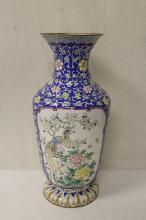 Large Chinese enamel on copper vase