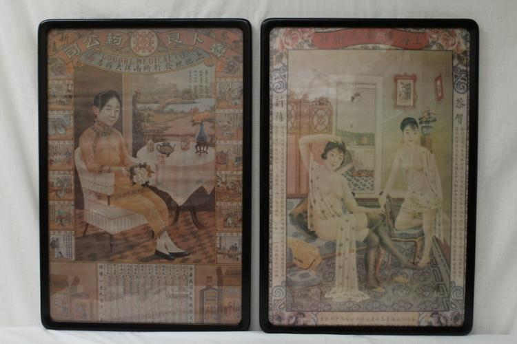 2 rosewood framed prints depicting advertisement