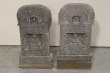 Pair Chinese stone carved plaque