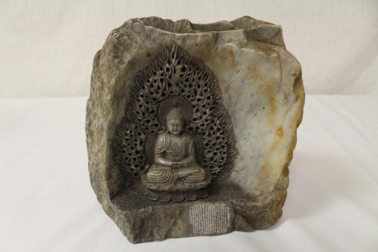 Chinese shoushan stone boulder