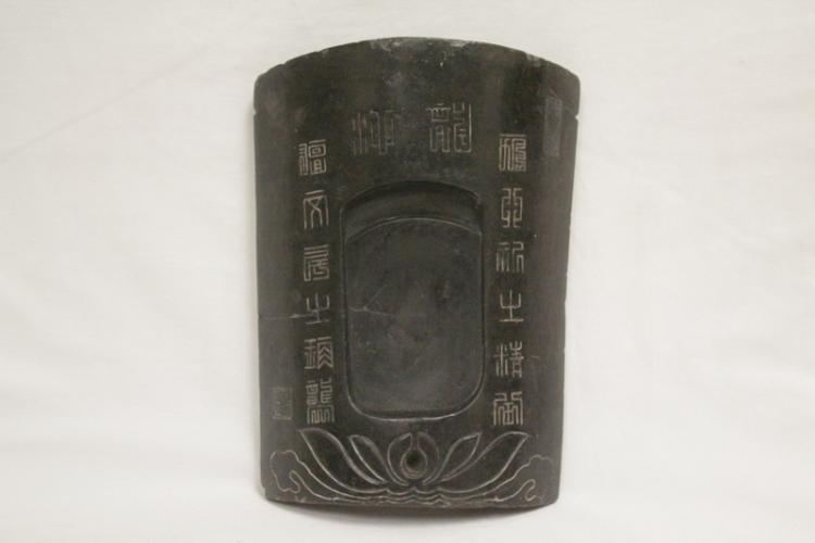 Chinese Song dynasty ink stone with artist seal