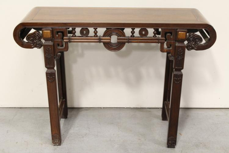 Chinese antique rosewood altar table