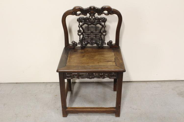 Chinese 19th century rosewood armchairs