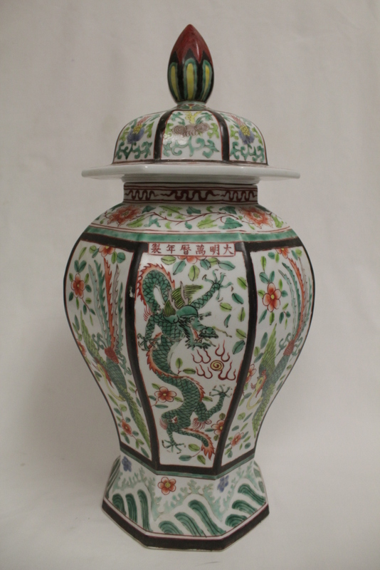 Chinese antique wucai porcelain vase, Wanli mark