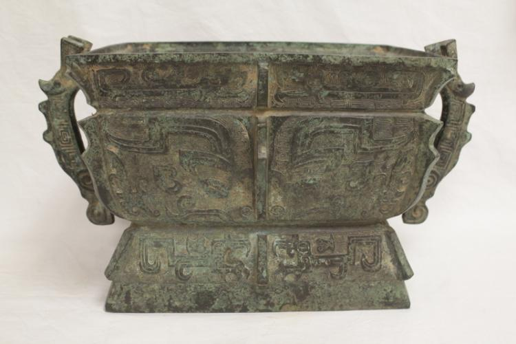 A very heavy Chinese bronze ritual wine vessel