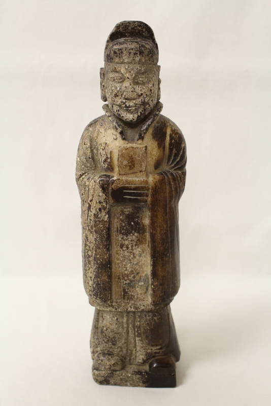 Chinese russet jade carved court officer