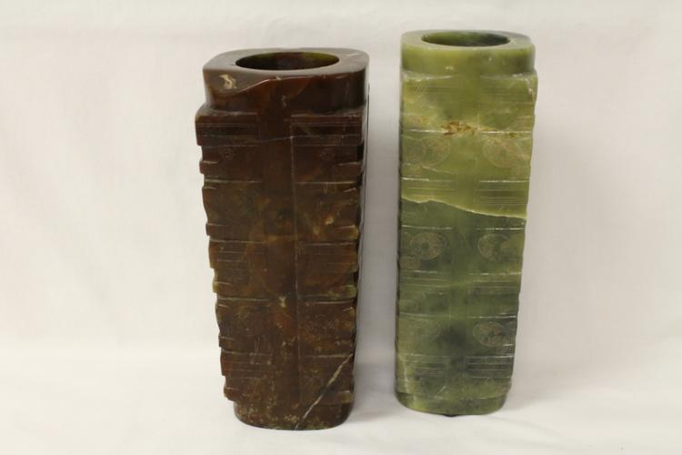 2 Chinese jade carved zong