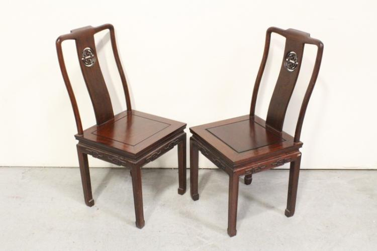 chinese vintage 9 pieces rosewood dining room set