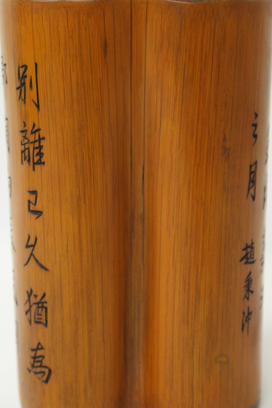 Chinese Bamboo Brush Holder With Calligraphy