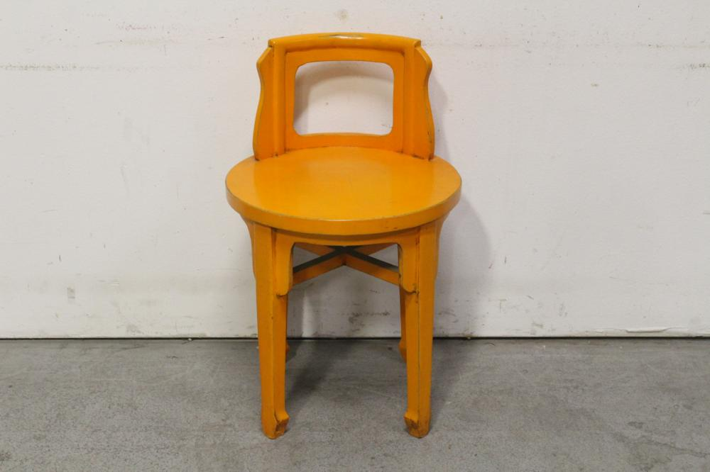 A modern round stool/chair