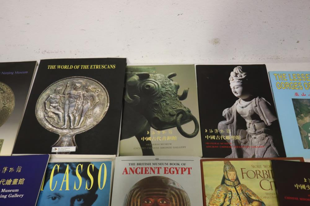 Lot 111: Lot of misc. reference books