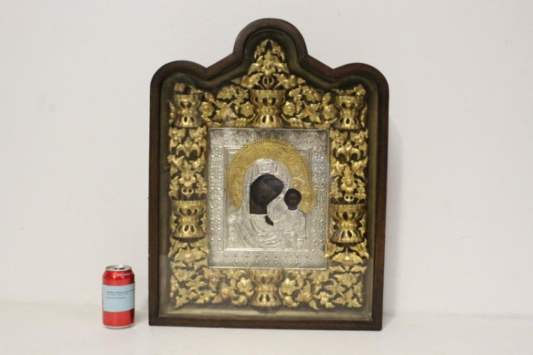 Russian hand painted icon w/ gilt wood border